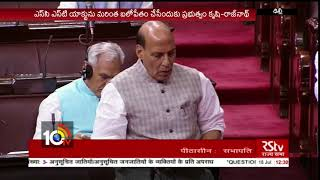 Rajnath Singh Speaks On SC ST Reservations | Monsoon Session 2018