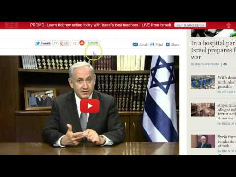 GGN: Israel Would Attack Russian Ships, Israel Critics Are Anti-Semitic, US Mulls 3D Drones