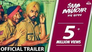 Latest Punjabi Movies 2017 | Saab Bahadar | Official Trailer | Ammy Virk | Releasing on 26th May'17
