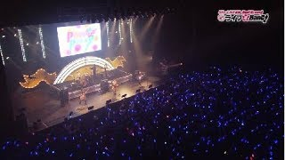 5th☆LIVE直前 BanG Dream! ライブ特BanG! #1