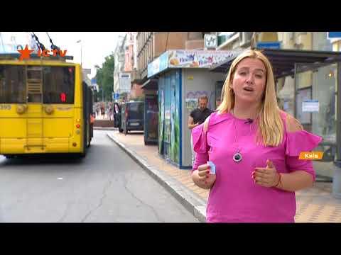 Новые цены на проезд в Киеве: реакция людей и подорожают ли маршрутки