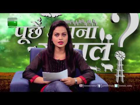 Puchhe Apna Sawal- Episode 37 Green TV