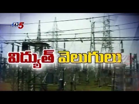 AP Govt Speeds Up Power Restoration Works   Underground Power Supply   Visakhapatnam : TV5 News