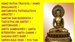 Amitabha Mantra (Long)