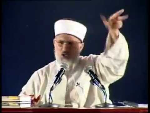 Durood Sharif Ki Barkat   By Dr. Tahir Ul Qadri video