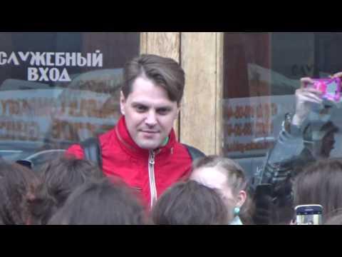 Иван Ожогин и поклонники