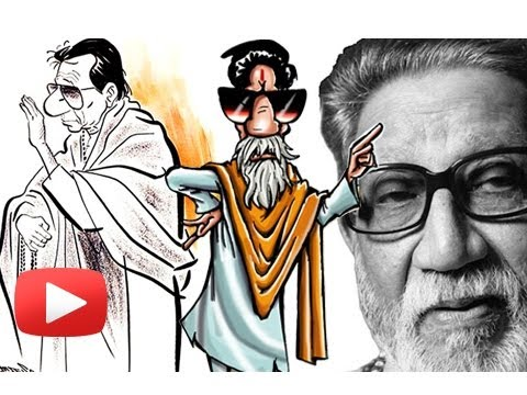 Remembering Cartoonist Balasaheb Thackeray! HD