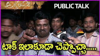 Agnathavasi Movie Review/Public Talk | Fans Reaction | Full Review | Pawan Kalyan | Agnyaathavaasi