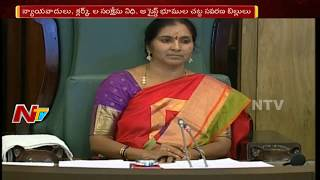 Telangana Assembly Passed Five Bills || Assembly Budget Sessions