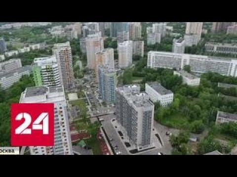 Новый список адресов домов под снос в СВАО Москвы
