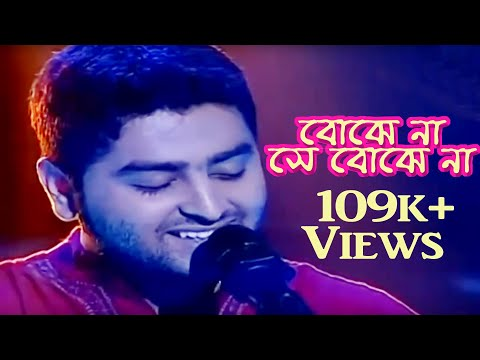 Bojhena Shey Bojhena By Arijit Singh Live Acoustic Version video