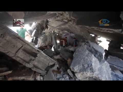 Aftermath of Israeli Airstrike in Gaza