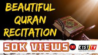 Beautiful voice quran (Kegalle Muslim)