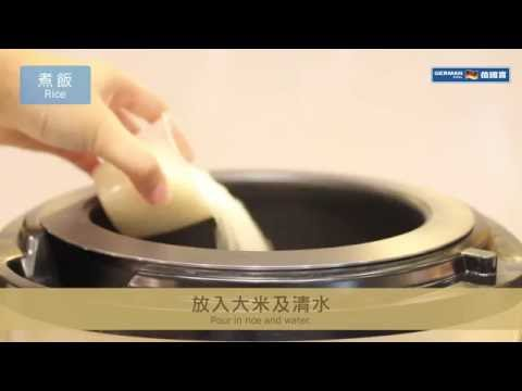 Automatic IH Stir-Fryer Recipe: Rice Cooking