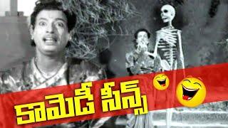 Telugu Old Movies #Comedy Scenes..