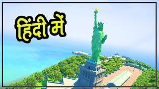 GTA 5 Rich Life - Statue Of Liberty Tour | Hitesh KS