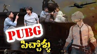 24 - 35 ఏళ్ల మధ్య వయస్సు ఉన్న ప్రతి ఒక్కరు చూడవలసిన వీడియో | PUBG Spoof in telugu | PUBG Mobile Game