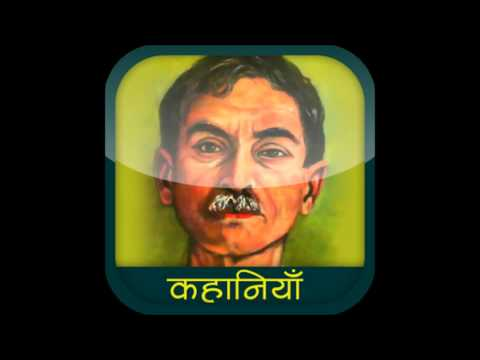 munshi premchand big brother Current superstitions by fanny bergen  beware of that man, be he friend or brother,  the first time two girls sleep together let them tie two of their big.