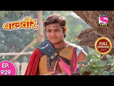 Baal Veer - बाल वीर - Episode 929 - 15th April, 2018 thumbnail