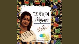 Bichitra Saadh Recitation