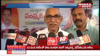 CPM B V Raghavulu Says That We Support Janasena Party