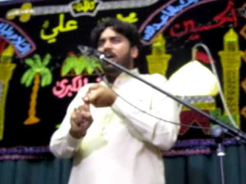 Zakir Waseem Abbas Baloch Of Laliyan - Wolverhampton (uk) - 27th May 2011 video