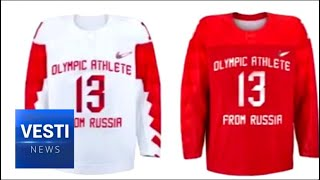 In This Uniform Russian Hockey Players Will Vie for Olympic Gold