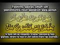 The Most Gracious de Qur'an [video]