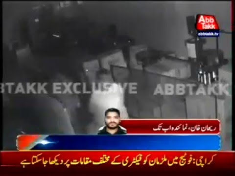 Abb Takk acquires CCTV footage of robbery at Godam Chowrangi