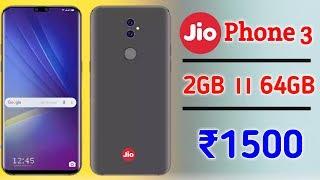 Jio Phone 3 Launch Date Confirm❓इस Phone का Price भी बहुत कम है 🔥 Booking कब से शुरू होगा ❓