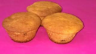 Творожные кексы. Кексы с изюмом  в силиконовых формочках. Простой легкий рецепт.