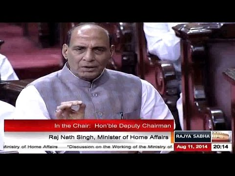 Reply of Rajnath Singh on the discussion on the working of the Ministry of Home Affairs