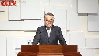 CLTV파워메시지 2018.8.26 주일설교 - 포이에마예수교회(신우인 목사) / '아하시야의 초라한 인생'