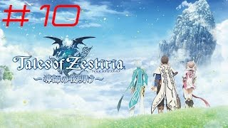 FIGHTING A DRAGON?! | Tales of Zestiria - Ep 10