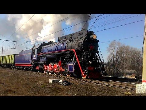 Паровоз ЛВ-0522 передан из Москвы, на хозработы в Питер