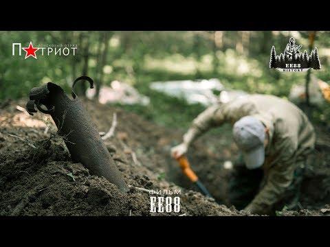Павшие | 110 СД | 33 Армия | EE88