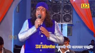 New JaharVeer Goga Ji Bhajan     Beeru Jogi DJ Movies