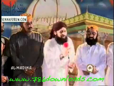 Emotional Ae Saba Mustafa Say Keh Dena Owais Raza Qadri video