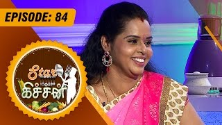 Star Kitchen – Actress julie Special Cooking