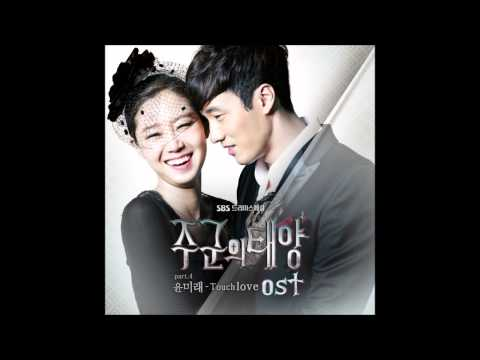 Yoon Mi Rae - Touch Love (Male Version)