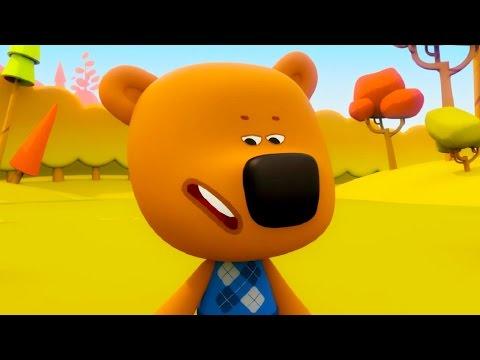 Ми-ми-мишки - Грибы и листья - обучающий мультфильм для детей