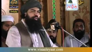 Shan e Miraj Un Nabi( Mufti Jamal Ud Din Baghdadi)At Lahore.By Visaal