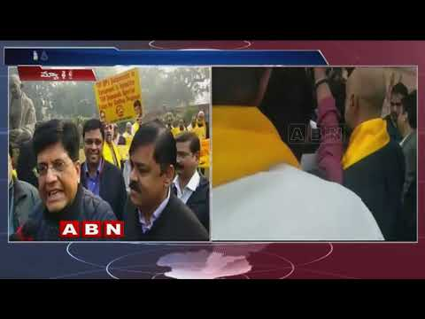 BJP Leader Piyush Goyal Sensational Comments on TDP | ABN Telugu