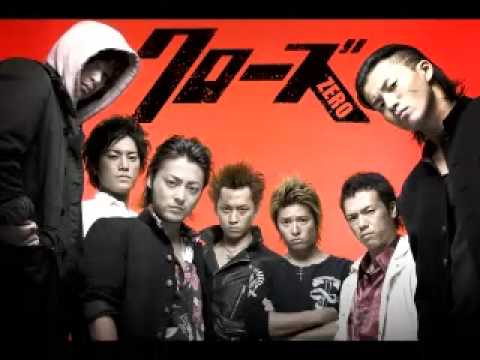 Crows Zero OST - track 3 - I WANNA CHANGE Video