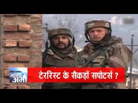 News Bulletin Hindi    Dainik Bhaskar    23rd  February 2016