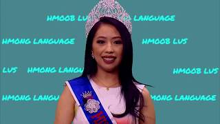 Hmong Language PROMO by Maiv Ntxuam Xyooj - Hais Lus Txhawb Nqa Peb Hmoob Li Lus