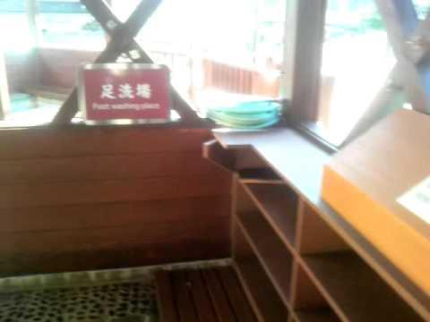 奥日光湯元温泉の足湯
