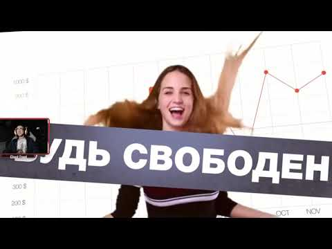ЛЮБИМАТА МИ ПОРЕДИЦА - LIKE A BOSS