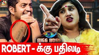 Vanitha replies to Choreographer Robert's allegation about their relationship | Bigg Boss Interview