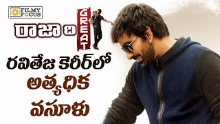 Raja The Great Movie gets Best Collections in Ravi Teja Movie Career